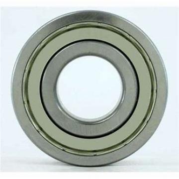 90 mm x 160 mm x 40 mm  NACHI NU 2218 E cylindrical roller bearings
