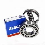57,15 mm x 104,775 mm x 29,317 mm  KOYO 462/453X tapered roller bearings